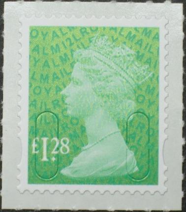 £1-28 slit emerald